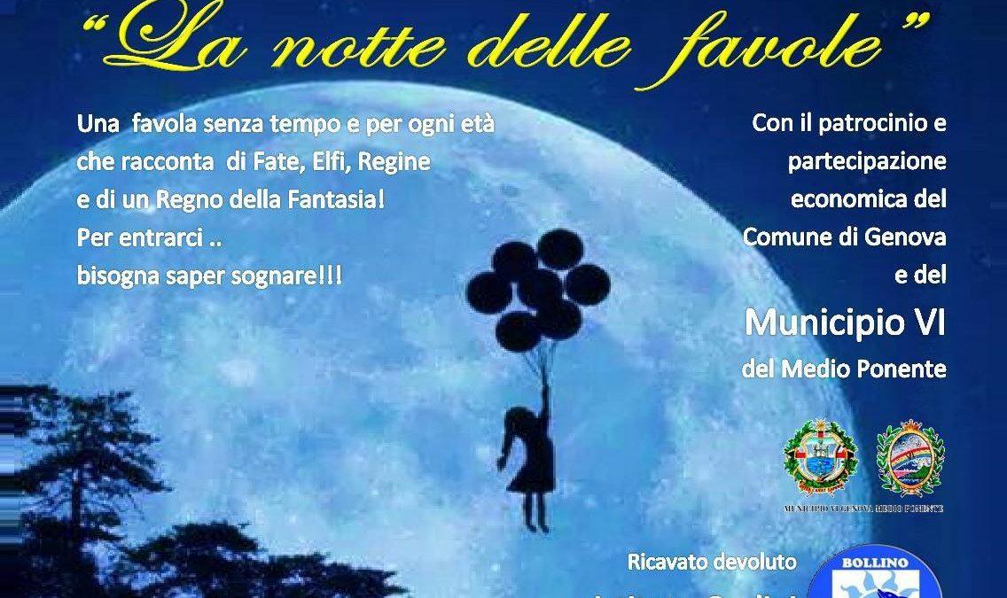 L'Accademia della Fantasia UILT Liguria presenta … La Notte delle Favole